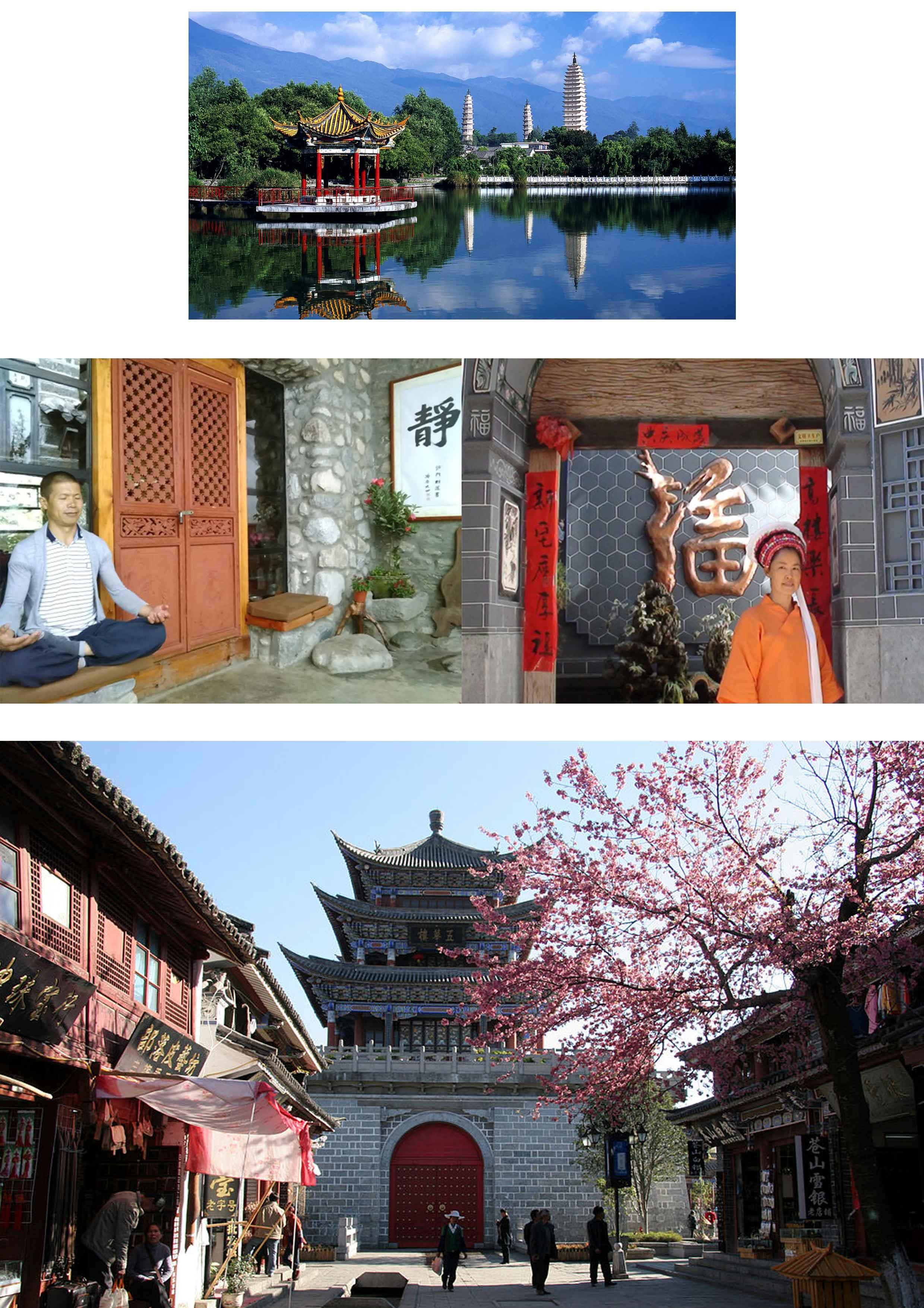 retraite-qi-gong-chine-2017_modif - blog être bien