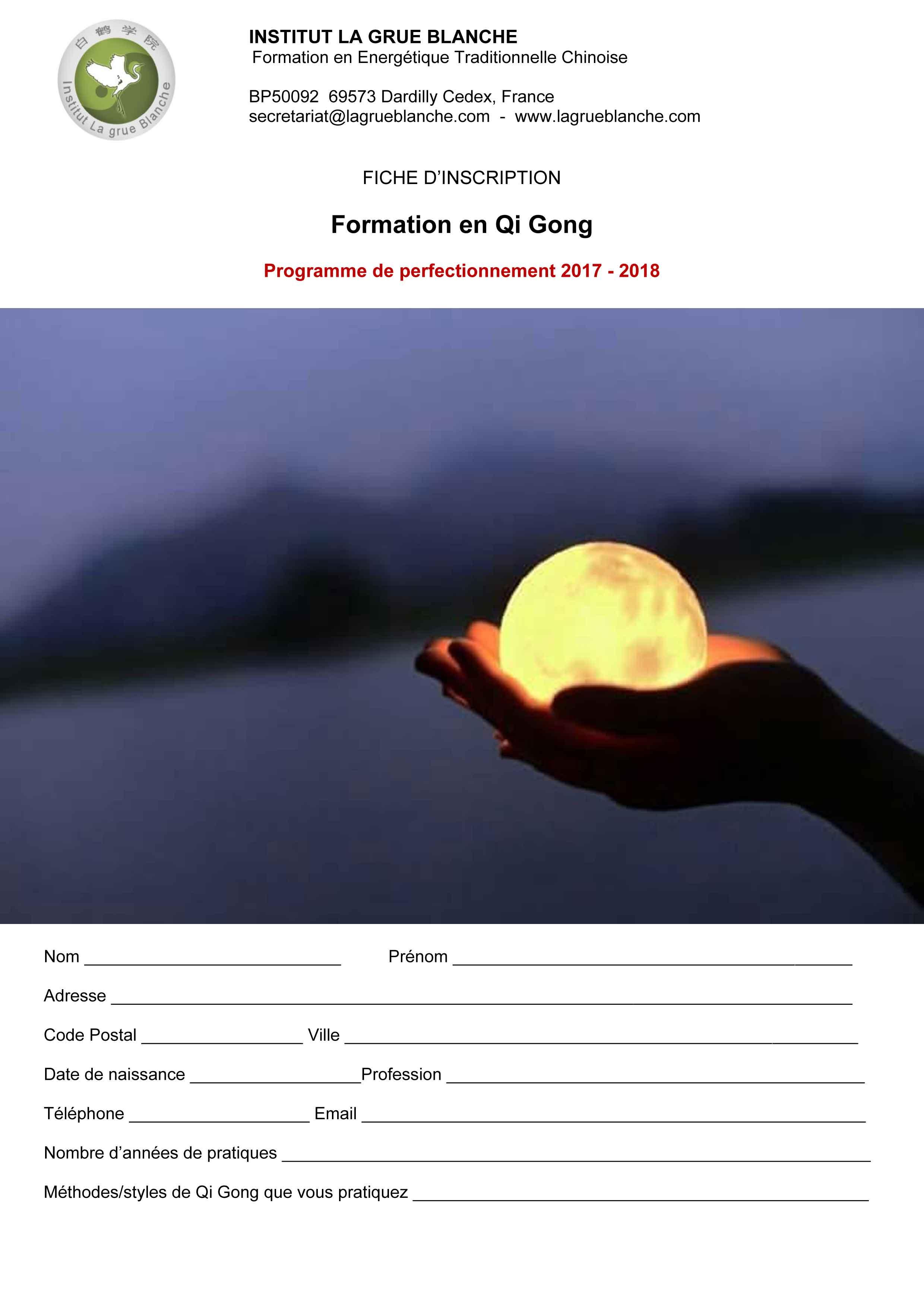 fiche_d_inscription_en_formation_qi_gong_perfectionnement_2017 - blogetrebien