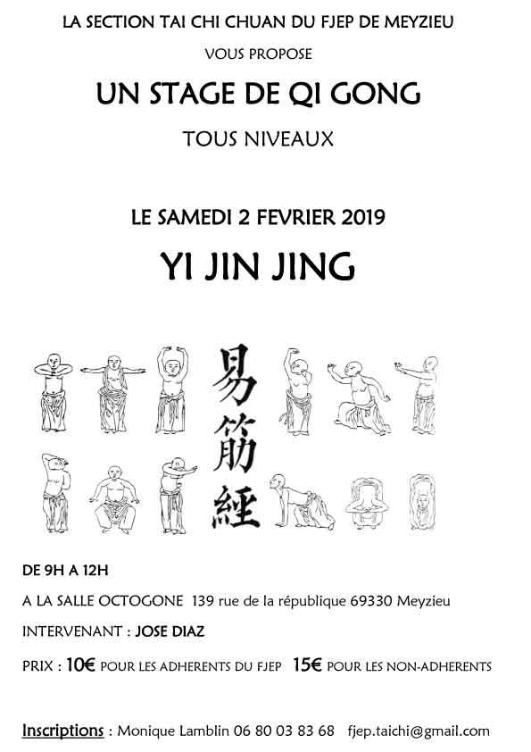 yi-jin-jing-meyzieu-2