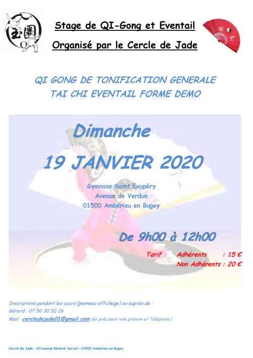affiche-stage-eventail-19-01-2020-2
